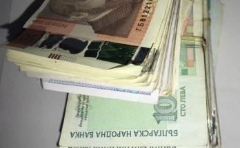 колко пари има Димитър Рачков